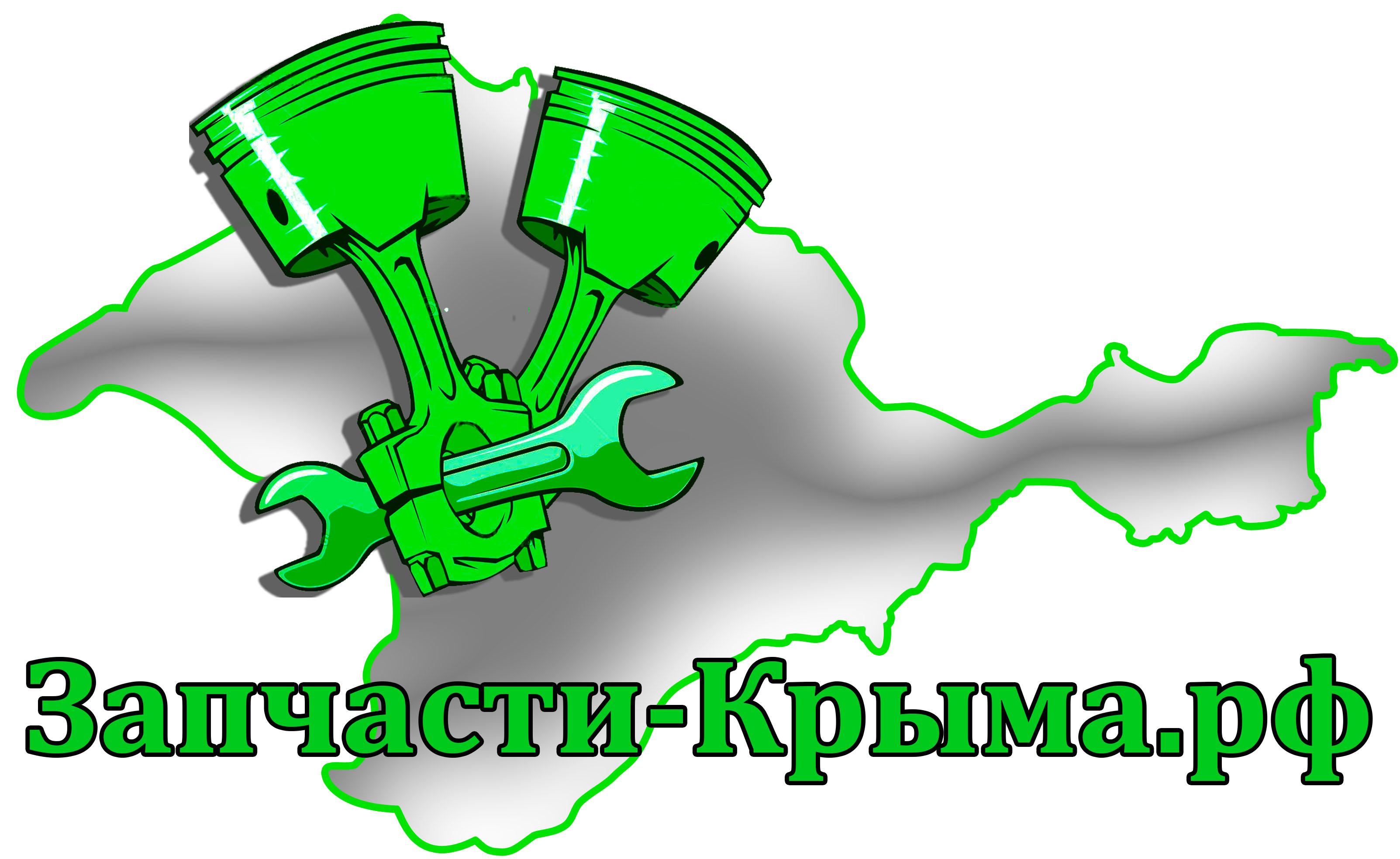 Запчасти-Крыма.рф