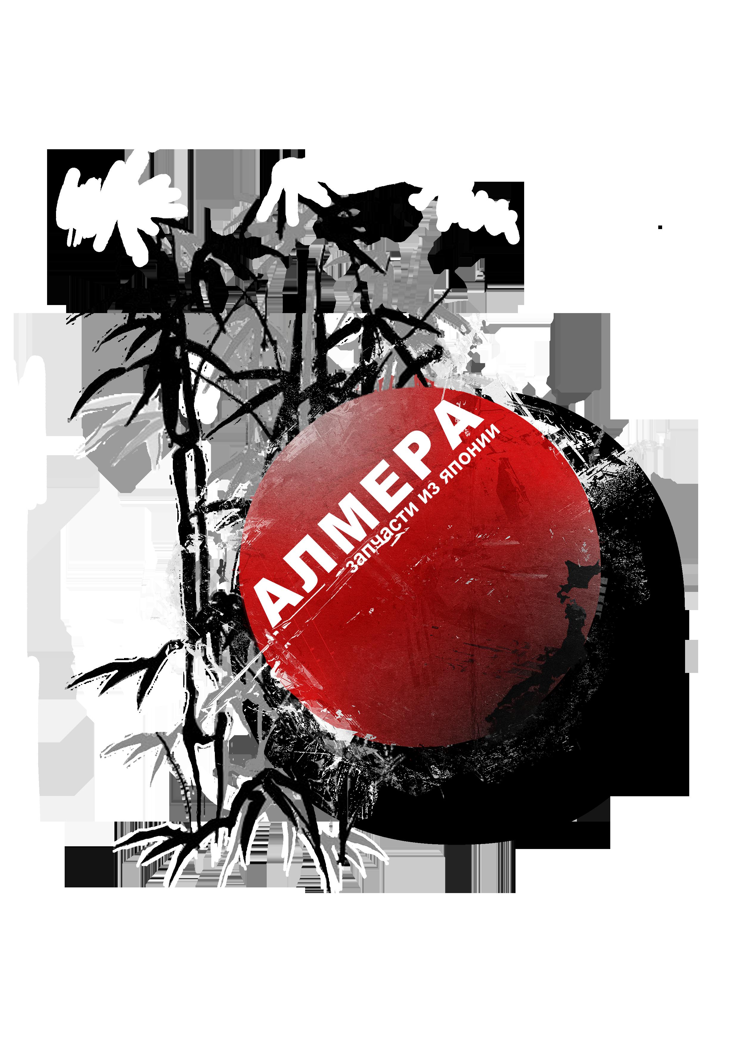 Алмера