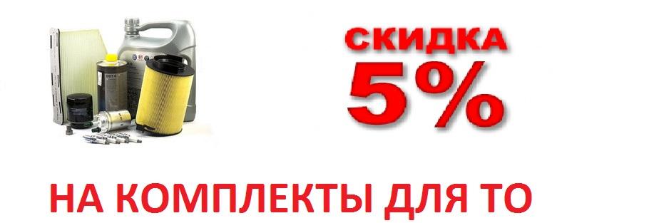 Регистрация в каталогах Котельники игорь ашманов оптимизация и продвижение сайтов в поисковых скачать книгу